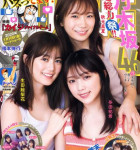 [Young Magazine] 2020 No.04-05 (乃木坂46)【20P】