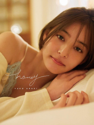 Yuko Araki 新木优子 2nd Photobook honey [147P/291M]